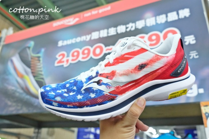 20210826121801 88 - 熱血採訪│大雅倉庫鞋子買一送一中!早鳥限時一小時加碼再七折,活動只到9/5