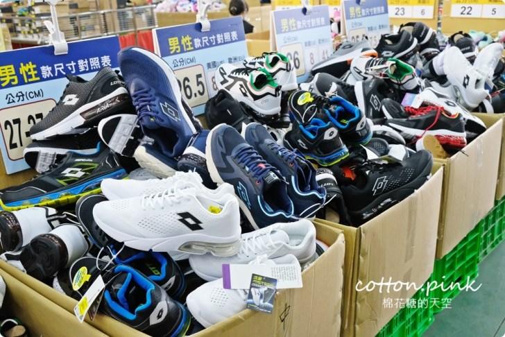 20210826121812 88 - 熱血採訪│大雅倉庫鞋子買一送一中!早鳥限時一小時加碼再七折,活動只到9/5