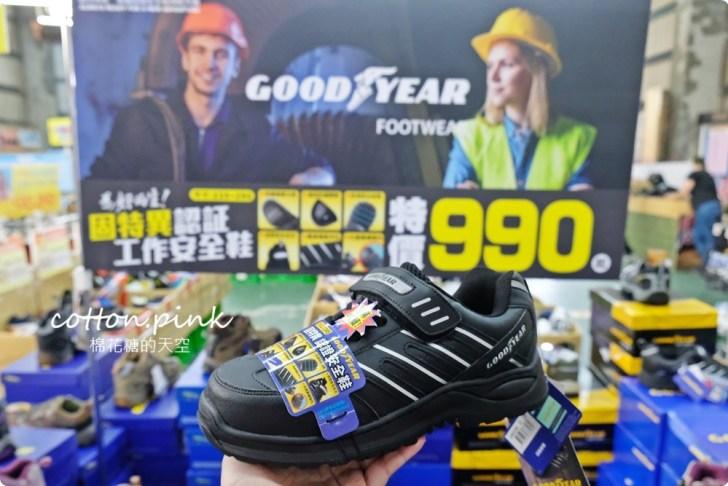 20210826121816 14 - 熱血採訪│大雅倉庫鞋子買一送一中!早鳥限時一小時加碼再七折,活動只到9/5
