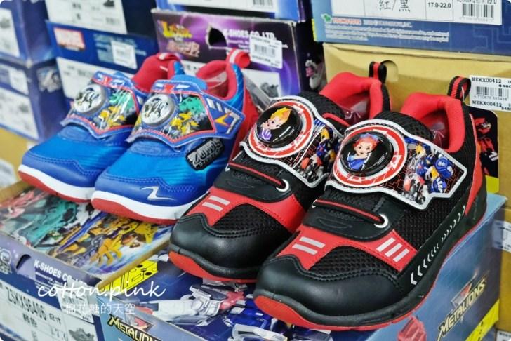 20210826121833 54 - 熱血採訪│大雅倉庫鞋子買一送一中!早鳥限時一小時加碼再七折,活動只到9/5