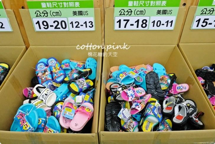 20210826121835 35 - 熱血採訪│大雅倉庫鞋子買一送一中!早鳥限時一小時加碼再七折,活動只到9/5