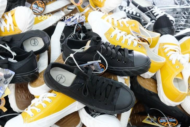 20210826121849 93 - 熱血採訪│大雅倉庫鞋子買一送一中!早鳥限時一小時加碼再七折,活動只到9/5