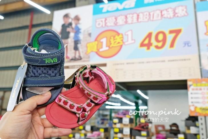 20210826121906 44 - 熱血採訪│大雅倉庫鞋子買一送一中!早鳥限時一小時加碼再七折,活動只到9/5