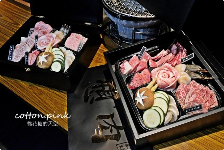 20210909215557 9 - 熱血採訪│中秋禮盒奢華版,日本和牛滿出來!開盒就見肉肉花兒,送禮超有面子!