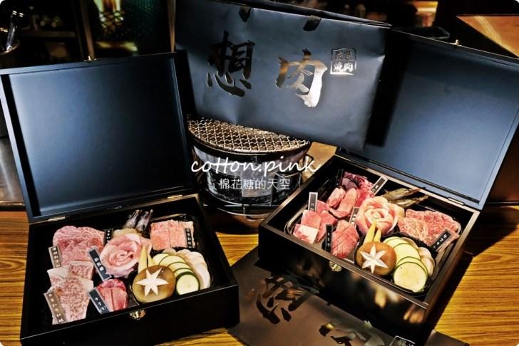 20210909215558 25 - 熱血採訪│中秋禮盒奢華版,日本和牛滿出來!開盒就見肉肉花兒,送禮超有面子!