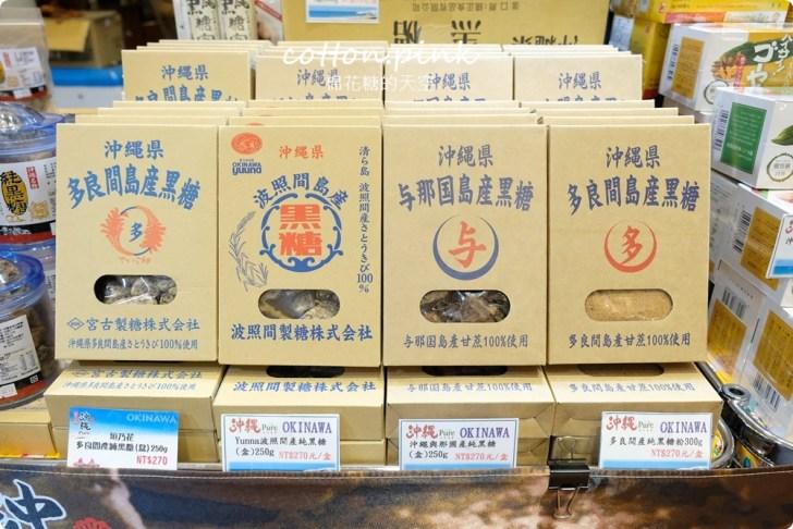 20210910023358 56 - 熱血採訪│只剩10天!日本美食一路吃到撐,烤糰子現場製作,圓滾滾的模樣讓人一顆接一顆