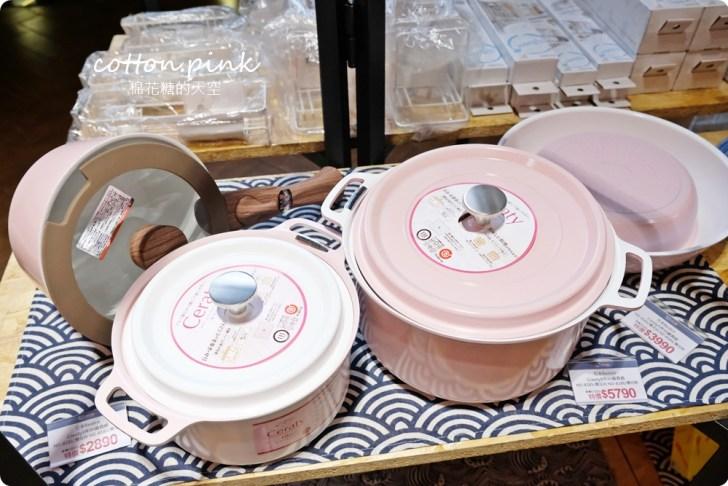 20210910141148 34 - 熱血採訪│只剩10天!日本美食一路吃到撐,烤糰子現場製作,圓滾滾的模樣讓人一顆接一顆