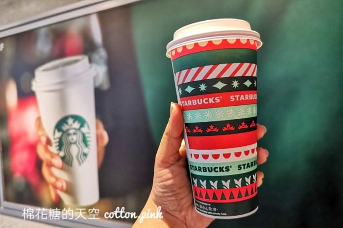國際咖啡日10/1咖啡優惠懶人包,最低一折、買一送一、第二杯半價通通有