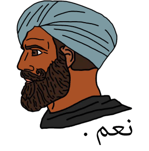 Arabic Chad With YES Text