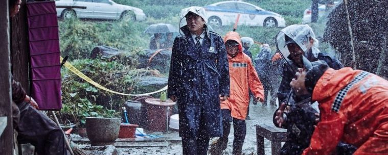 The Wailing from 2016 is our best korean horror movie ever