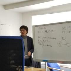 感情処理セミナーin福岡