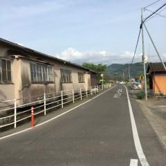 須古小学校前