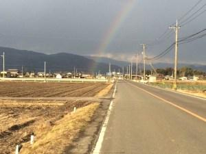 虹のたもと2013