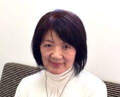 後藤富美子カウンセラー
