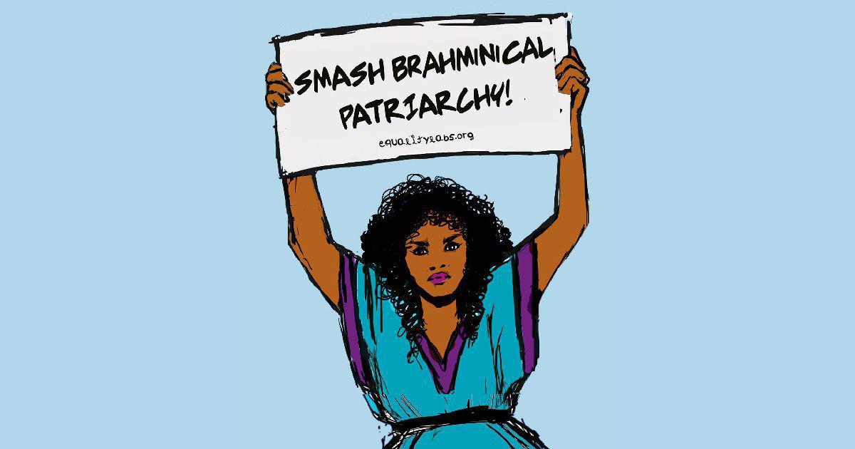 Patriarchy: SMASHED