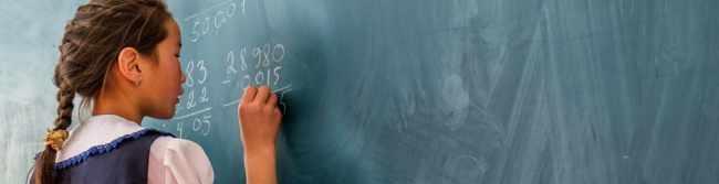 World Vision Education Fund
