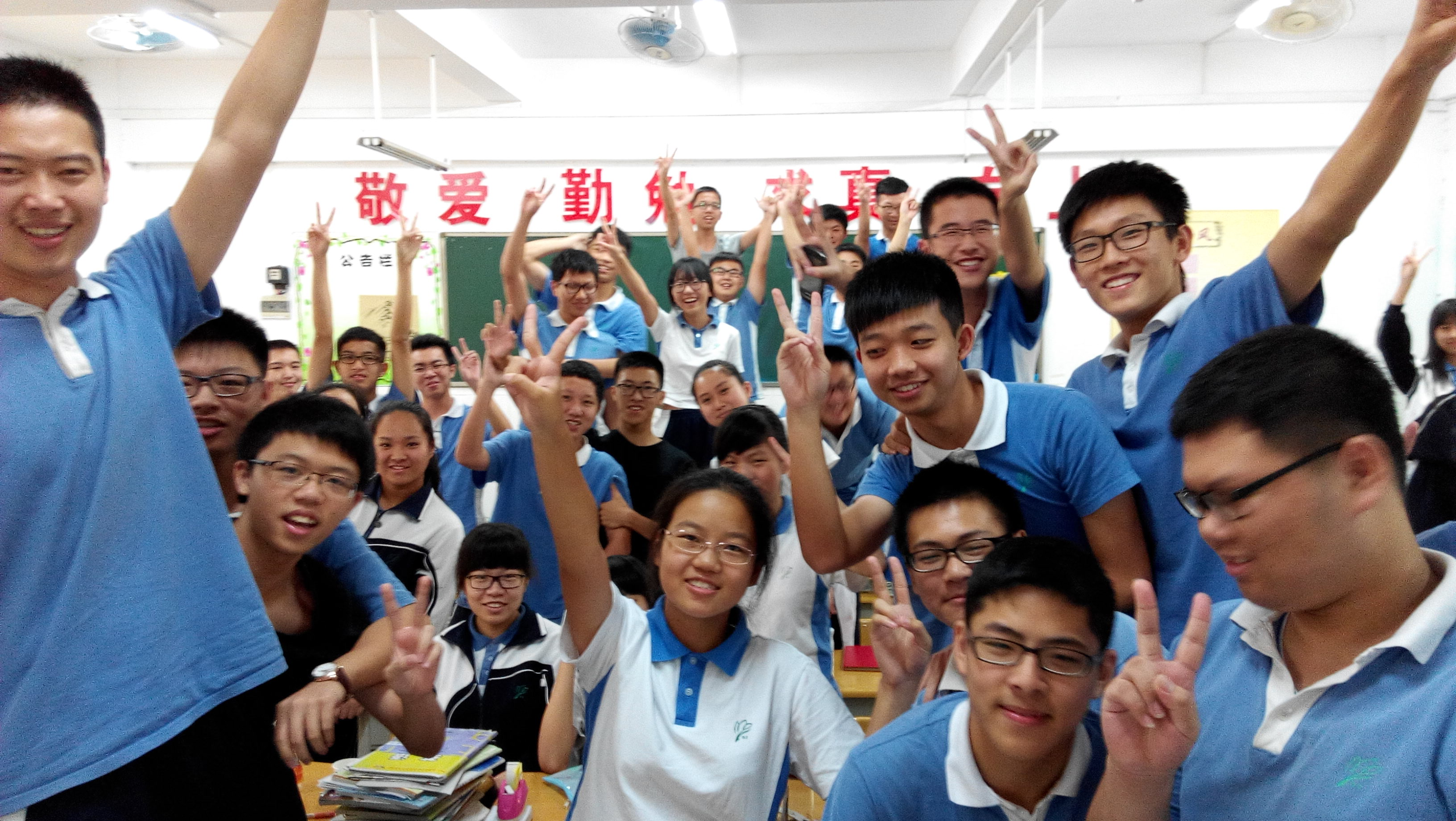 Teaching In China The Differences Between Teaching Middle