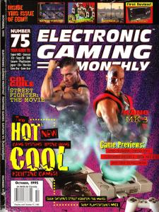 Cover art for EGM issue 75