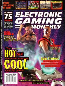 Cover art for EGM issue 75