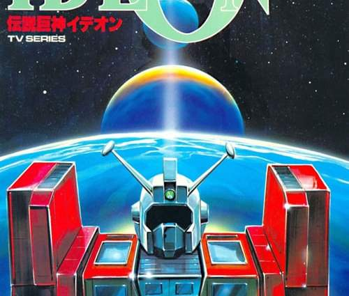 Japanese box art for Space Runaway Ideon