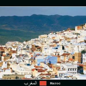 Maroc, image tirée du carousel du site web 2008-2014 de Coup de soleil
