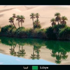 Libye, Fezzan(?) image tirée du carousel du site web 2008-2014 de Coup de soleil