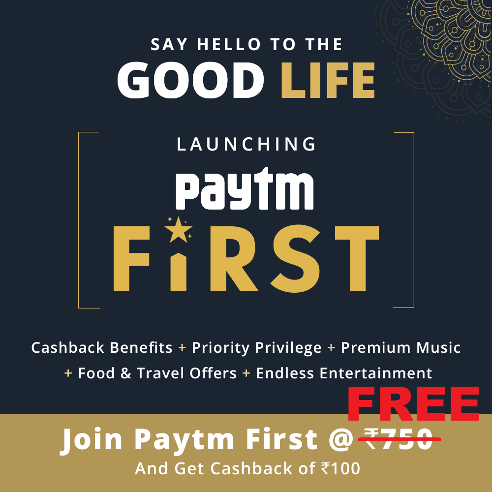 Trick to Get Free Paytm First Membership for 3 Months February 2020