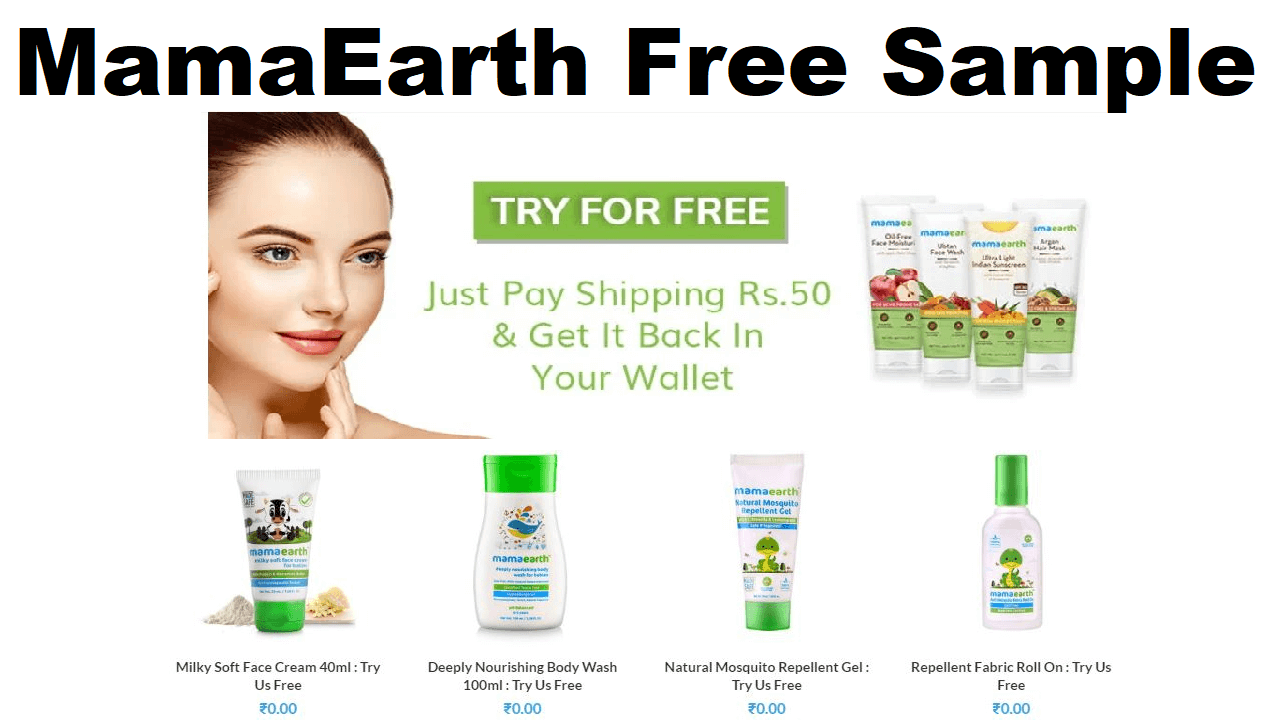 MamaEarth Free Sample 2021: Free Product Trial Pack 100% cashback