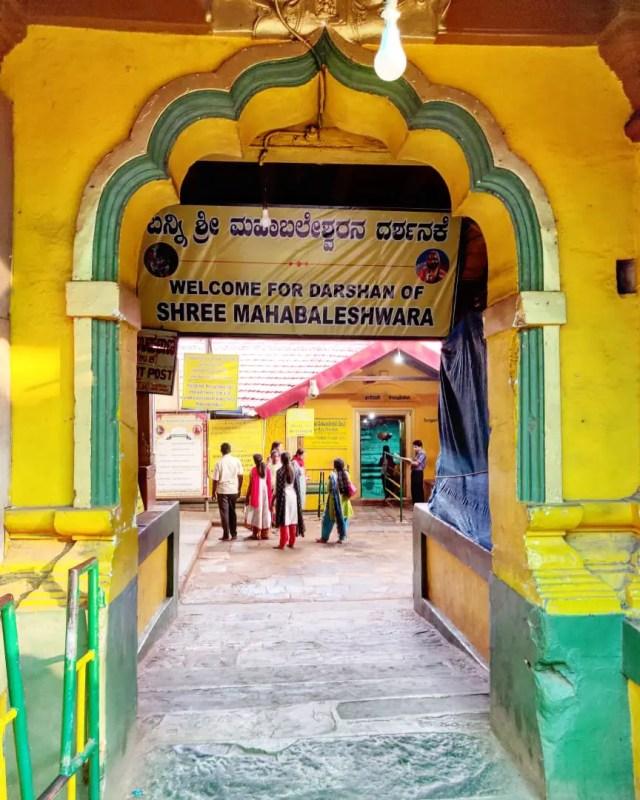 Entrance of Shree Mahabaleshwara Temple