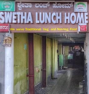 Swetha Lunch Home, Karwar