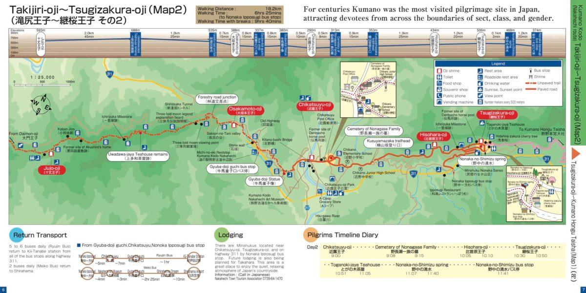 pilgrimage-japan-kumano-kodo-nakheshi-route_2