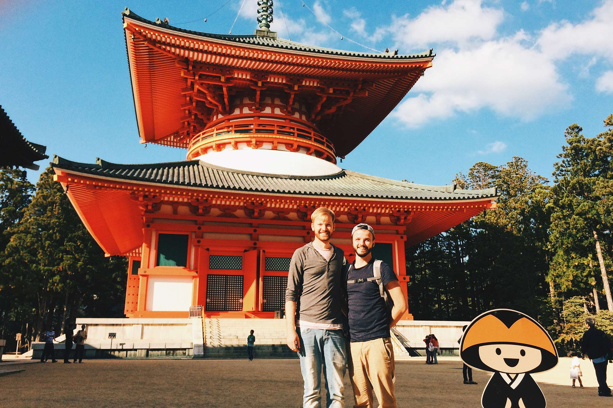 Danjo Garan (壇上伽藍) complex with Konpon Daitō Pagoda | The 120 holy Koyasan temples of Japanese Buddhism at Mount Kõya © CoupleofMen.com
