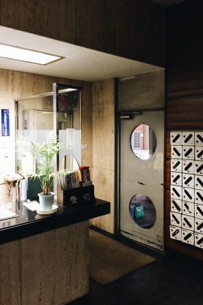 Reception at Nakagin Capsule Tower in Tokyo © CoupleofMen.com