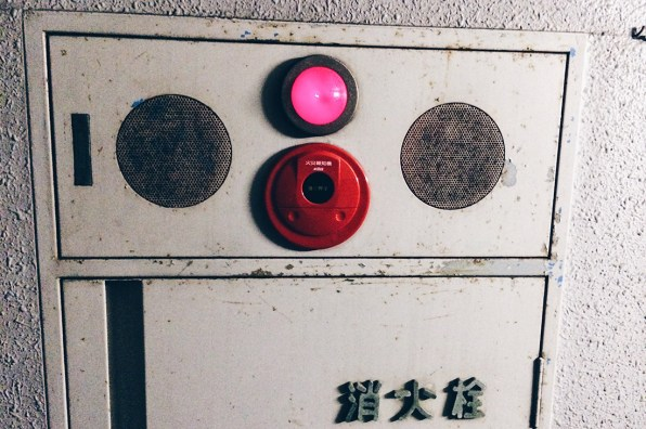 Japanese Design at Nakagin Capsule Tower in Tokyo © CoupleofMen.com