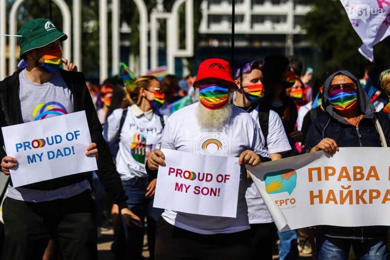 Proud of my son - Schwul in der Ukraine © www.061.ua