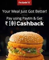 Paytm McDonald Cashback