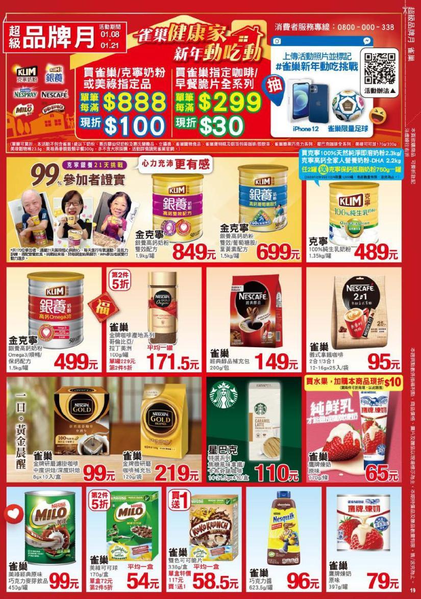 pxmart20210121_000019.jpg