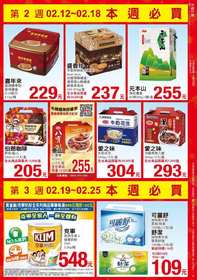 pxmart20210225_000005.jpg
