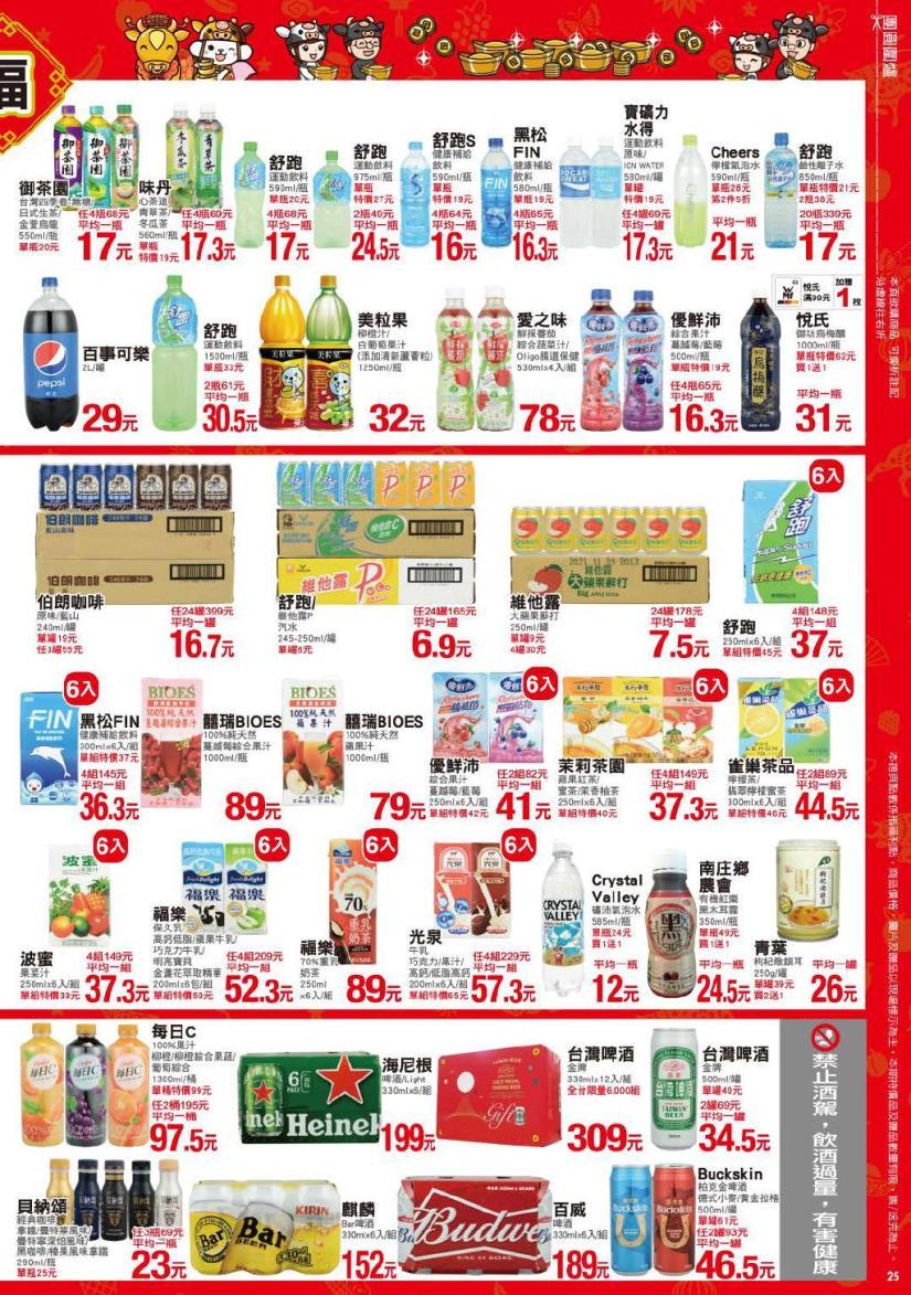 pxmart20210225_000025.jpg