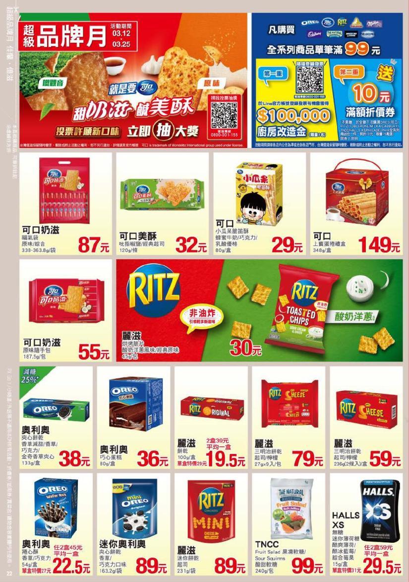 pxmart20210325_000022.jpg