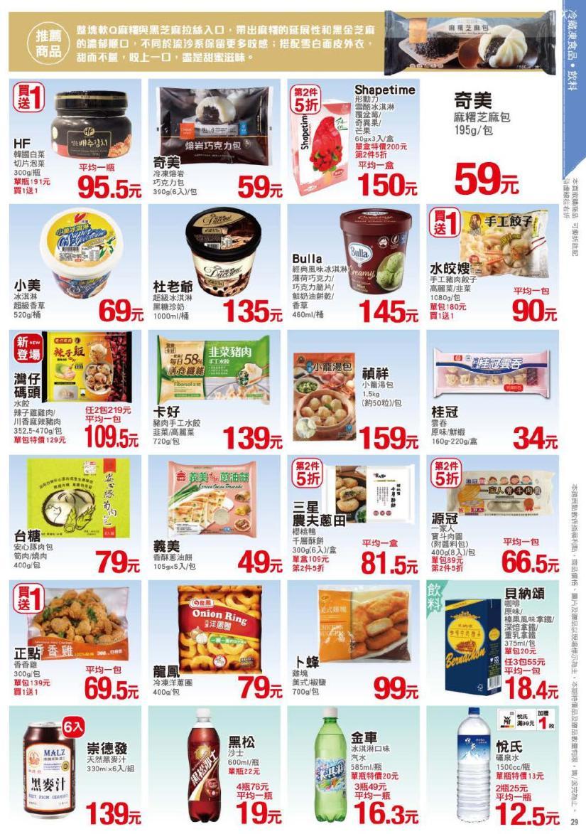 pxmart20210506_000029.jpg