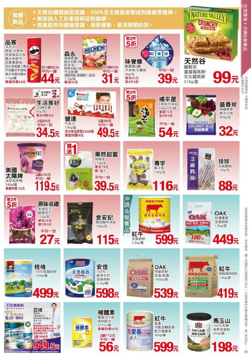 pxmart20210506_000033.jpg
