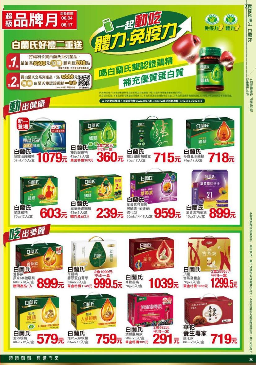 pxmart20210617_000025.jpg