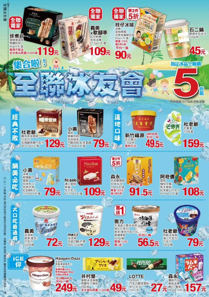 pxmart20210701_000010.jpg