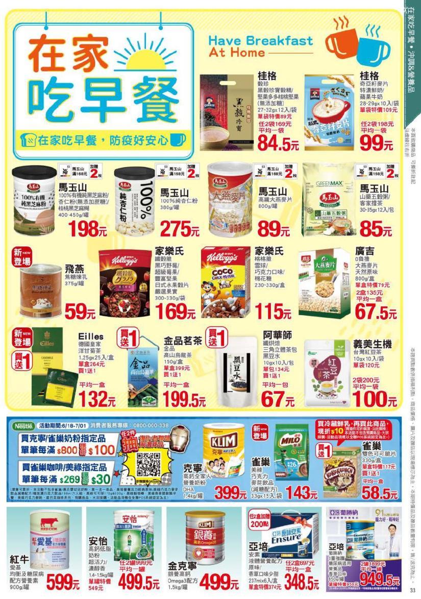 pxmart20210701_000033.jpg