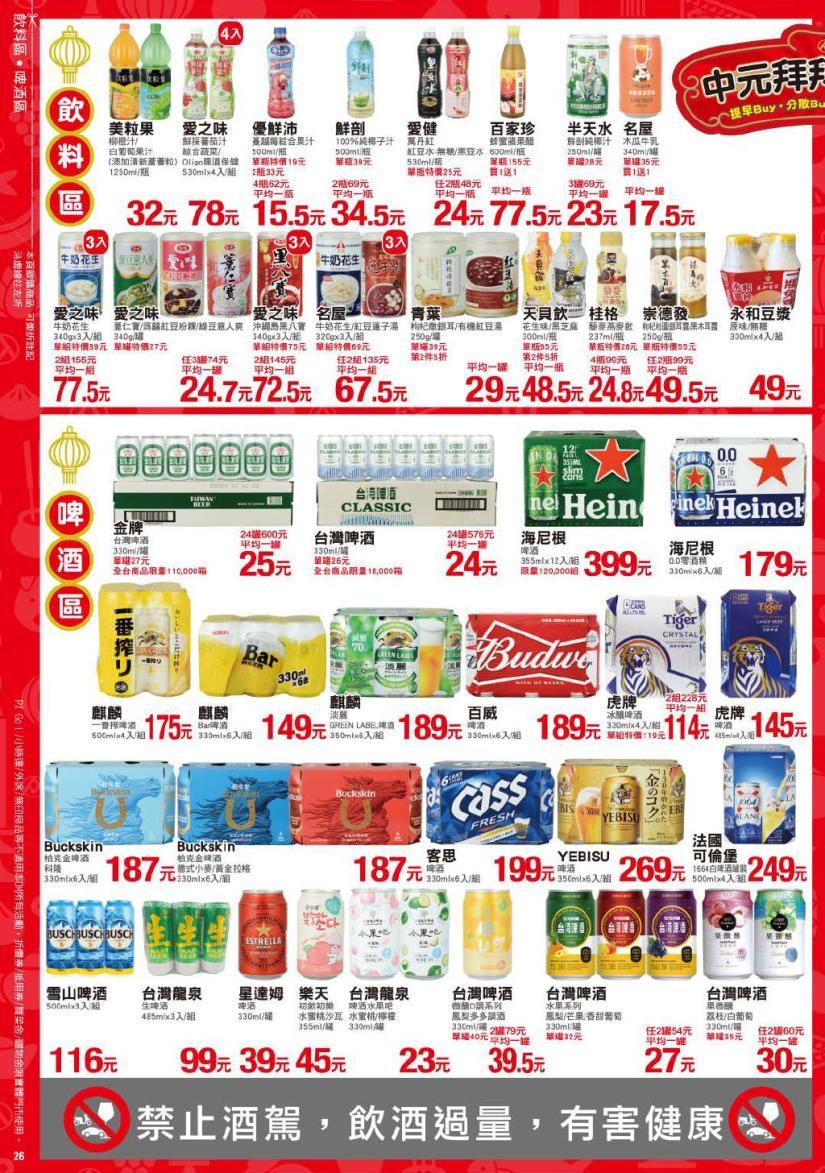 pxmart20210812_000026.jpg