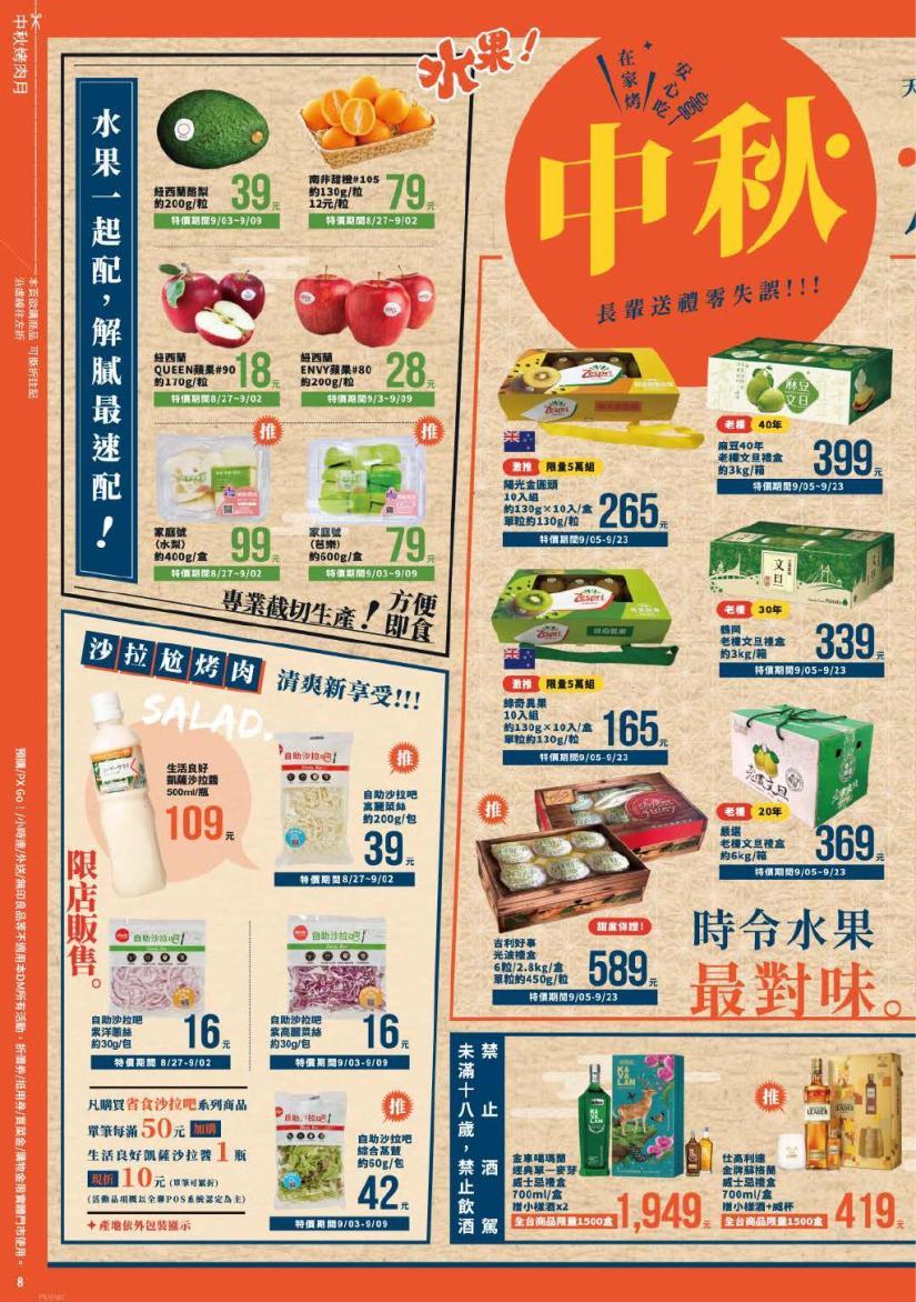 pxmart20210909_000008.jpg