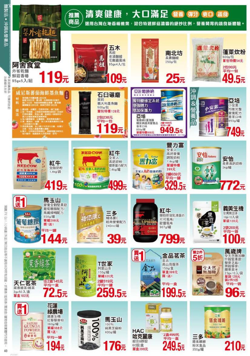 pxmart20210909_000040.jpg