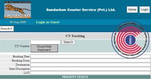 sundarban courier track