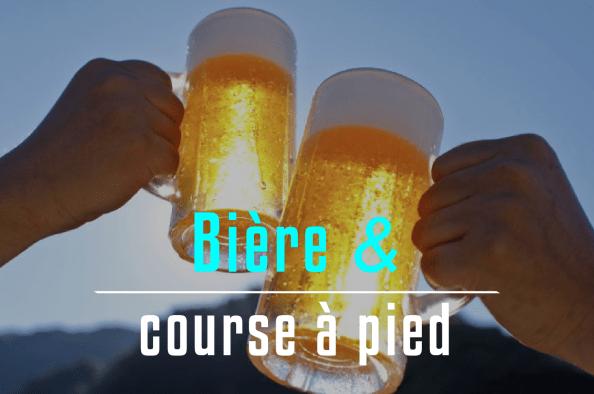 biere-et-course-a-pied
